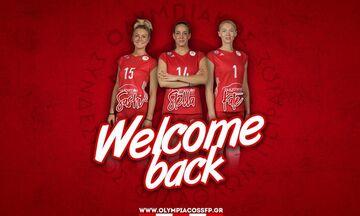 Επίσημο: Επέστρεψαν στον Ολυμπιακό Χριστοδούλου, Γιώτα και Χίπε!