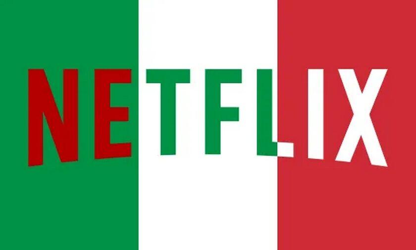 Netflix: Πέντε επιλογές από την Ιταλία