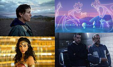 Θερινοί κινηματογράφοι: Οι ταινίες που θα δούμε από τις 21 Μαΐου