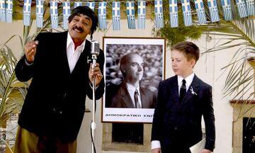 Πρώτη Φορά Νονός: Ποιος είναι ο Έλληνας πρωθυπουργός της ταινίας