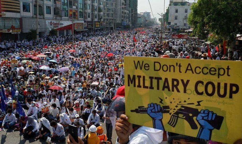 Μιανμάρ: Η χούντα ενδέχεται να διαλύσει το κόμμα της Αούνγκ Σαν Σου Τσι - Η Ιαπωνία παύει τη βοήθεια