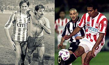Ολυμπιακός - ΠΑΟΚ: 1981 ή 2001;