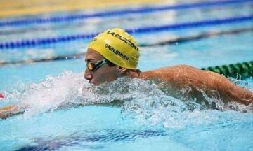 Ευρωπαϊκό Πρωτάθλημα Υγρού Στίβου: Τρίτος ο Γκολομέεβ στα 50μ. ελεύθερο