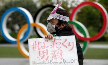 """Και η εφημερίδα """"Asahi"""" ζητά την ακύρωση των Αγώνων του Τόκιο"""
