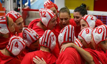 Ολυμπιακός – Βουλιαγμένη 11-6: Πρώτο βήμα για το τρεμπλ
