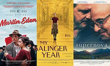 Νέες ταινίες: Μάρτιν Ίντεν, Ένας Χρόνος στη Νέα Υόρκη, Σουπερνόβα (vids)