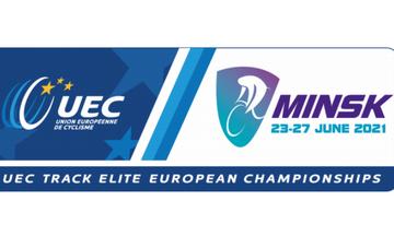 Ποδηλασία: Ακυρώθηκε το Ευρωπαϊκό Πρωτάθλημα πίστας στο Μινσκ