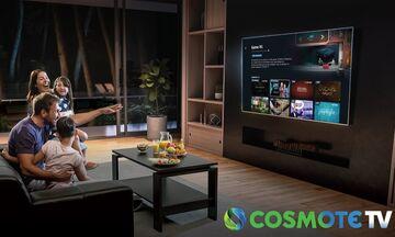 Cosmote TV: Δωρεάν συνδρομές σε χιλιάδες νοικοκυριά, σε 936 περιοχές - Ακολουθείστε τη διαδικασία