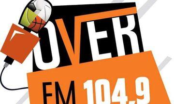 ΕΣΡ: Νέο «όχι» στον Over FM