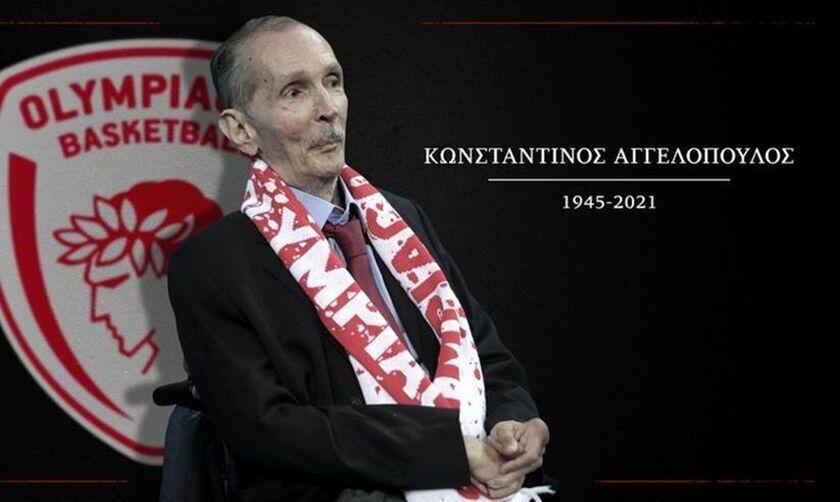 Το αντίο της ΚΑΕ Ολυμπιακός σε «έναν μεγάλο Ολυμπιακό», στον Κωνσταντίνο Αγγελόπουλο