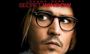 Ταινίες στην τηλεόραση (29/5): «Όμορφα πλάσματα», «Η αγάπη μας», «Μυστικό παράθυρο»
