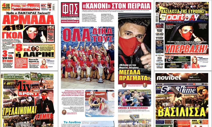 Εφημερίδες: Τα αθλητικά πρωτοσέλιδα της Δευτέρας 31 Μαΐου