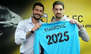 ΑΕΚ: Ανακοίνωσε τον γκολκίπερ Στάνκοβιτς!