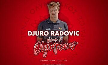 Τζούρο Ράντοβιτς: Τρία γκολ ο Μαυροβούνιος άσος του Ολυμπιακού στο φιλικό με τις ΗΠΑ
