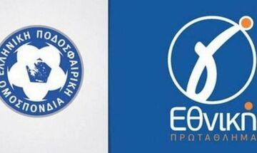Γ' Εθνική: Πρωταθλητές Πανιώνιος και Αχέρων, νίκες για Ηλιούπολη και Τηλυκράτη (vid, βαθμολογίες)