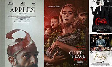 Νέες Ταινίες: Μήλα, Ένα Ήσυχο Μέρος 2, Κρουέλα, Ράφτης