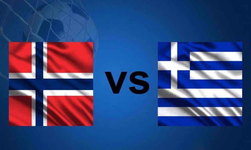 Νορβηγία - Ελλάδα: Σε δύο κανάλια - Τηλεοπτικός οδηγός
