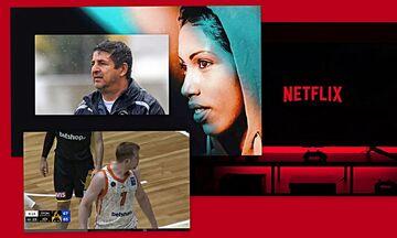 Τα 7 κορυφαία: Η αλλαγή του Netflix, το ξέσπασμα Αγραβάνη, ο Σκαρτάδος και το όνειρο με τη Σάλας