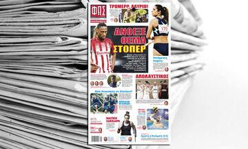 Εφημερίδες: Τα αθλητικά πρωτοσέλιδα της Κυριακής 6 Ιουνίου
