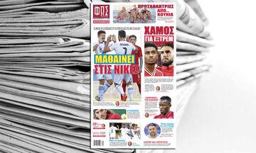 Εφημερίδες: Τα αθλητικά πρωτοσέλιδα της Δευτέρας 7 Ιουνίου