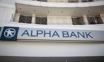 Σύλλογος Προσωπικού Alpha Bank: Zητεί να προχωρήσει στην απομόνωση των αρνητών του εμβολίου