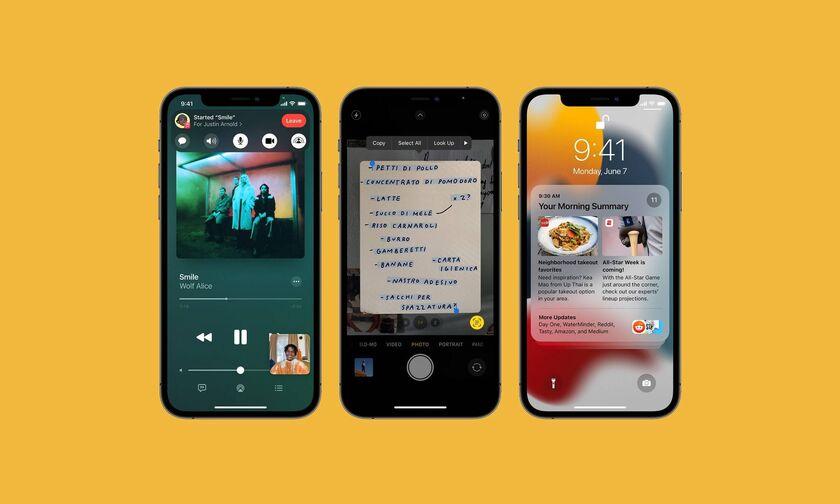 iOS 15: Αλλαγές και βελτιώσεις στο επόμενο μεγάλο update της Apple (iphone, i pad, mac)