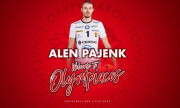 Επίσημο: Στον Ολυμπιακό ο Παγένκ - Το ρόστερ των «ερυθρόλευκων»