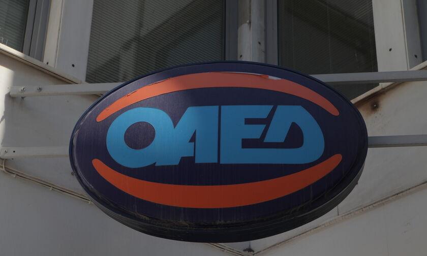ΟΑΕΔ: Την Πέμπτη 10/6 ξεκινάει η ηλεκτρονική υποβολή αιτήσεων για τον κοινωνικό τουρισμό