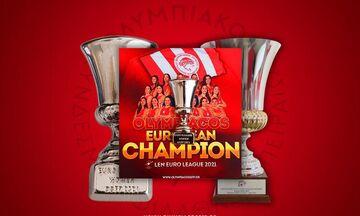 Ολυμπιακός: Από το Τμήμα Μελών και Φιλάθλων διατίθεται η… κούπα του πρωταθλήματος Ευρώπης!