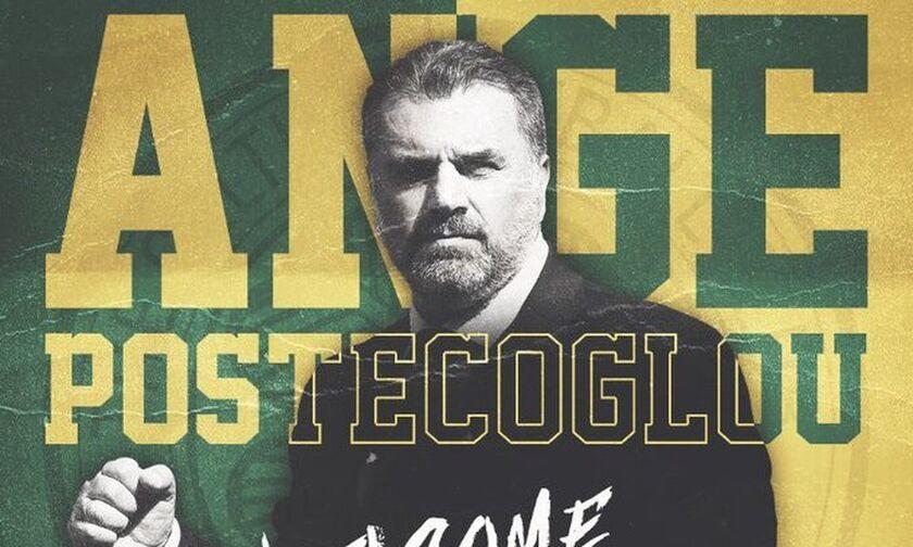 Επίσημο: Ο Ποστέκογλου ανέλαβε τη Σέλτικ