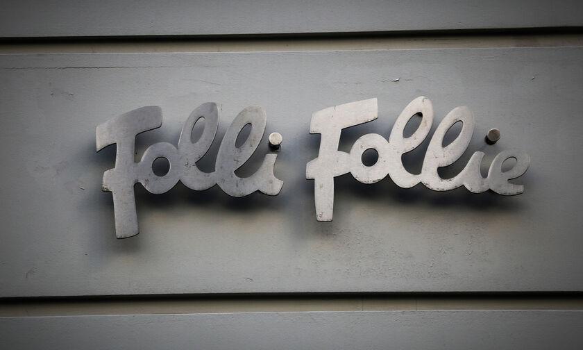 Folli Follie: Για παράβαση καθήκοντος κατηγορείται ο πρώην πρόεδρος της Επιτροπής Κεφαλαιαγοράς