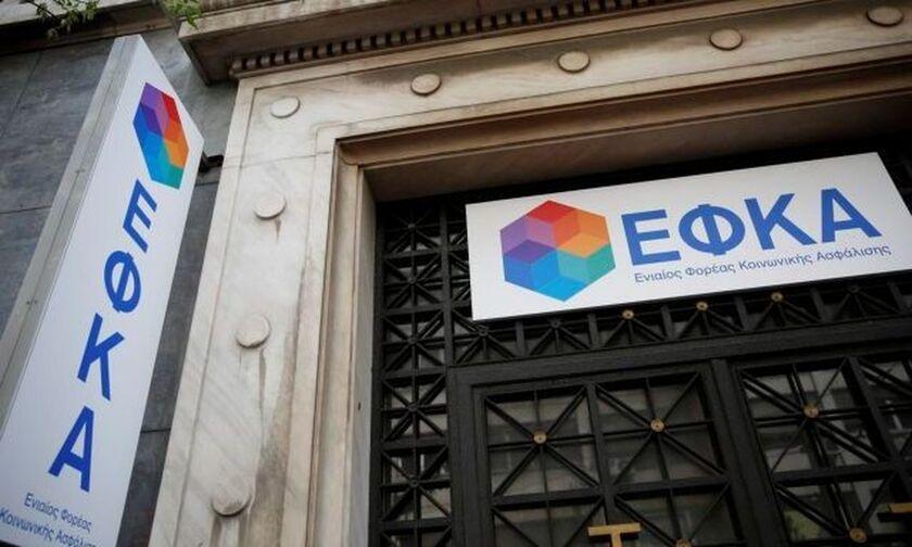 e-ΕΦΚΑ: Πότε καταβάλλονται οι κύριες και επικουρικές συντάξεις