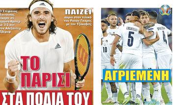 Εφημερίδες: Τα αθλητικά πρωτοσέλιδα του Σαββάτου 12 Ιουνίου