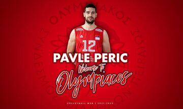 Επίσημο: Στον Ολυμπιακό ο Πέριτς