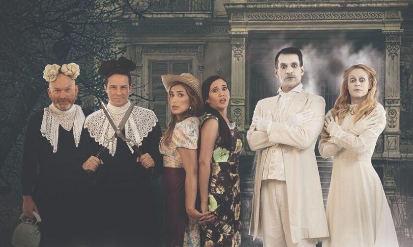 Οι «Μπαμπούλες» για πρώτη φορά στην Ελλάδα!