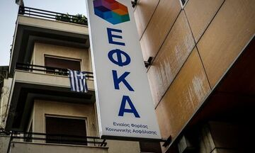 Οι πληρωμές από e-ΕΦΚΑ και ΟΑΕΔ για την περίοδο 14-18 Ιουνίου