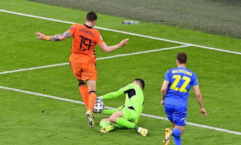 Ολλανδία - Ουκρανία: Με Βέγκχορστ το 2-0! (vid)