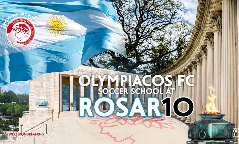 Ολυμπιακός: Ανακοίνωσε τη δημιουργία Σχολής στο Ροζάριο της Αργεντινής!