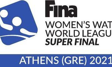 Live Streaming: Super Final World League γυναικών