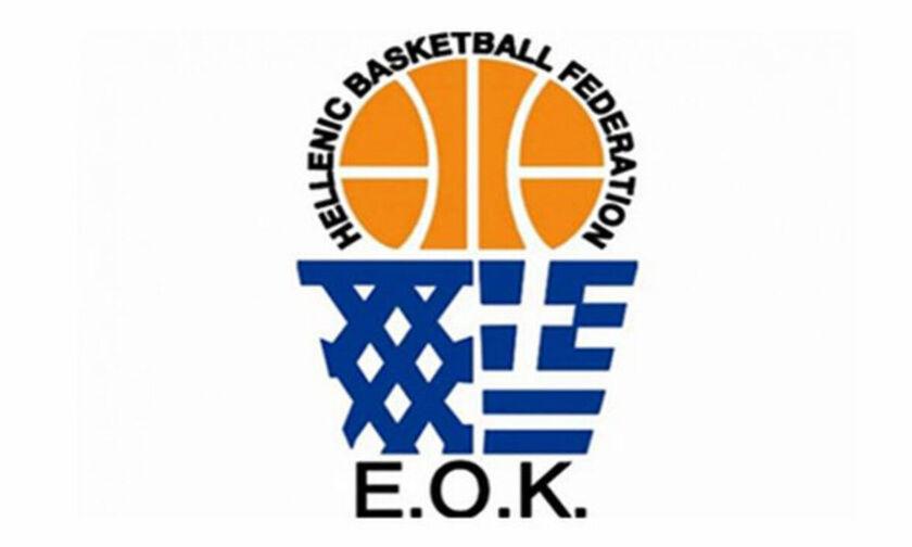 Οι ημερομηνίες για τα Πανελλήνια Πρωταθλήματα μπάσκετ