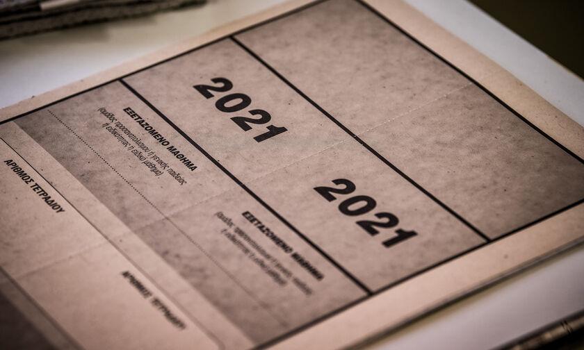 Πανελλήνιες: Αρχή για τα ΕΠΑΛ με Νεοελληνική Γλώσσα και Λογοτεχνία