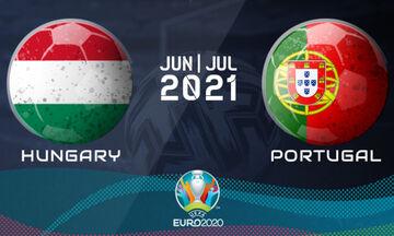 Live Streaming: Ουγγαρία - Πορτογαλία (19:00)