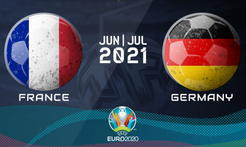 Live Streaming: Γαλλία - Γερμανία (22:00)