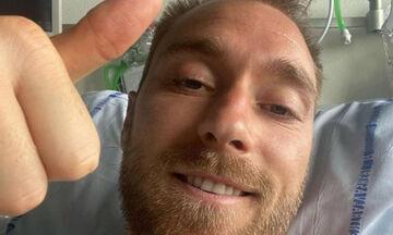 Κρίστιαν Έρικσεν: Η πρώτη φωτογραφία του μέσα από το νοσοκομείο (pic)