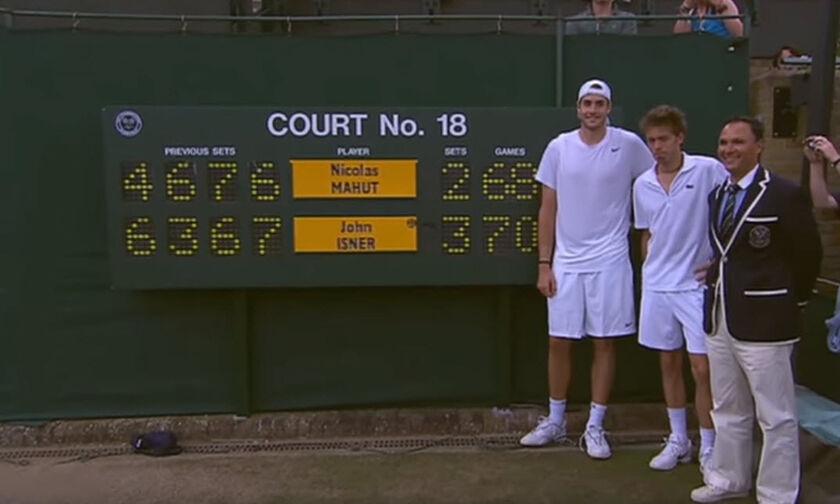 Ο μεγαλύτερος αγώνας τένις στην ιστορία: Διήρκεσε 3 ημέρες και έσπασε συνολικά δέκα ρεκόρ (vid)