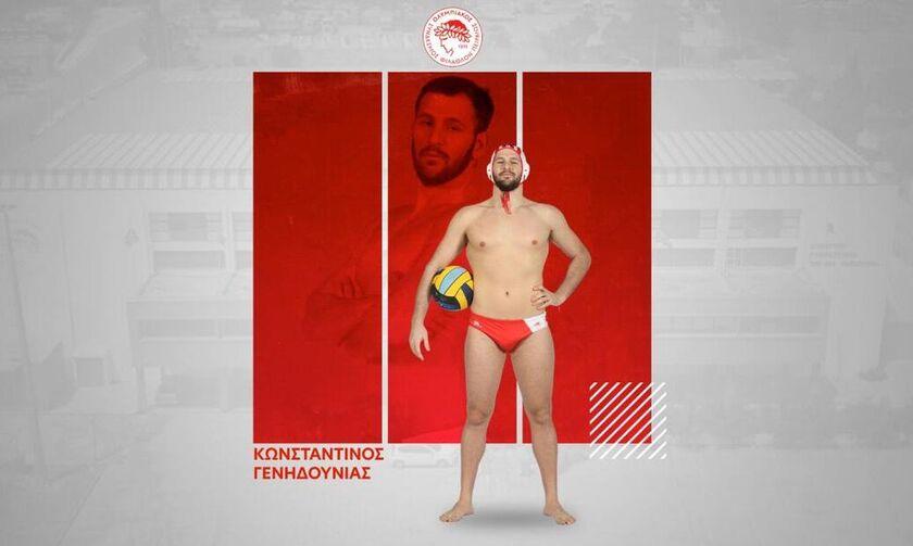 Επίσημο: Ο Ολυμπιακός κράτησε και τον Ντίνο Γενηδουνιά!
