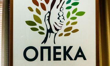 ΟΠΕΚΑ: Παράταση προθεσμίας για το χρηματικό βοήθημα σε πολύτεκνες και τρίτεκνες μητέρες
