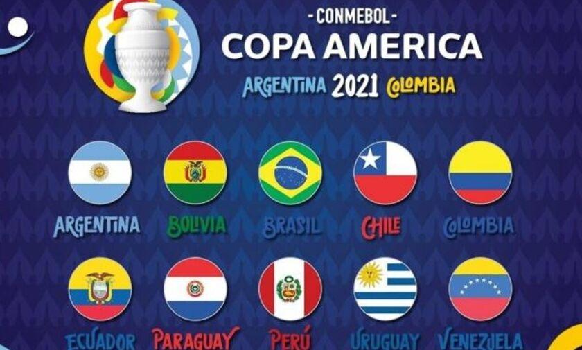 Το πανόραμα του Copa America 2021 (πρόγραμμα, αποτελέσματα)