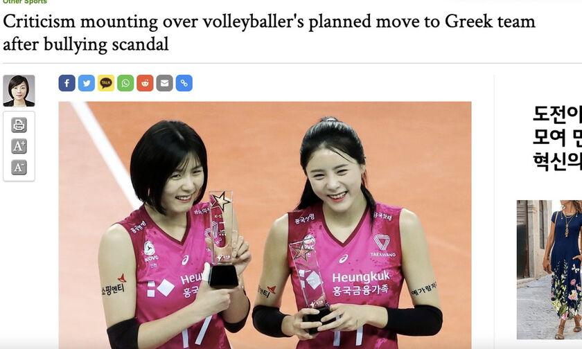 Σάλος στην Κορέα με τη μεταγραφή της Λι Γιανγκ στον ΠΑΟΚ, λόγω  μπούλινγκ με μαχαίρι