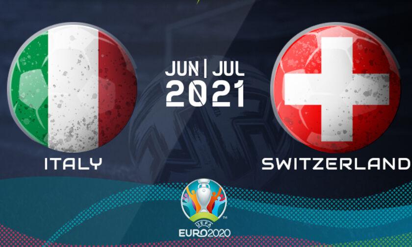 Live Streaming: Ιταλία - Ελβετία (22:00)